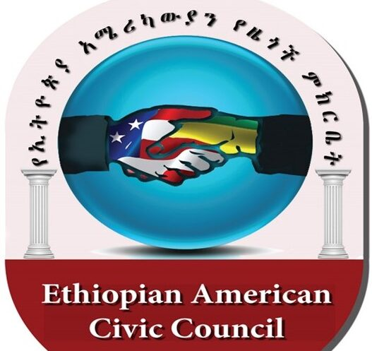 Ethiopian American Civic council